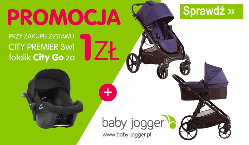 Premier baby jogger